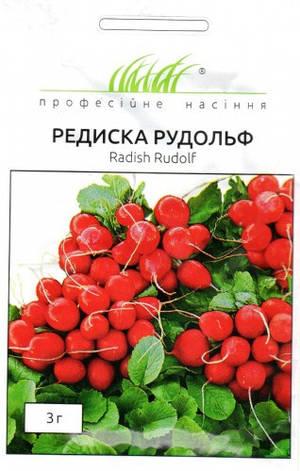 Семена редиса Рудольф 3 г, фото 2