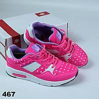 Женские спортивные кроссовки ярко-розовые