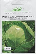 """Семена капусты белокачанной Голден Бол F1 """"Бейо"""" 20 шт."""