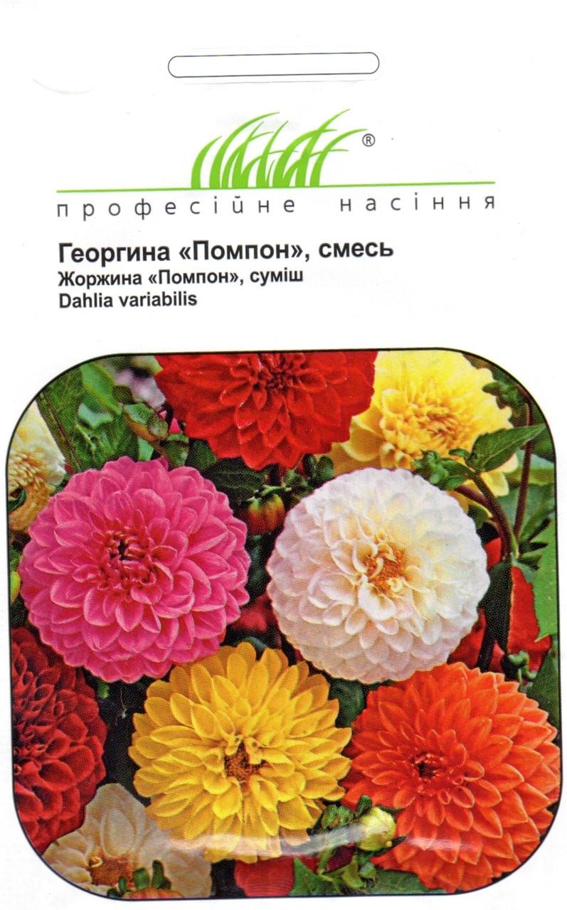 """Георгин  смесь Помпон  """"Тезьє"""" 0,1 г"""