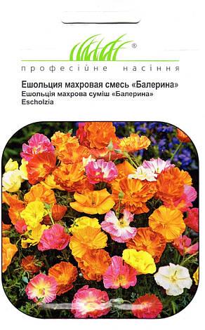 """Эшшольция Балерина смесь махровая""""Тезьє"""" 0,1 г, фото 2"""
