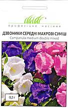 Колокольчики МАХРОВЫЕ 2-летн.  0,2 г