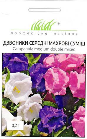Колокольчики МАХРОВЫЕ 2-летн.  0,2 г, фото 2