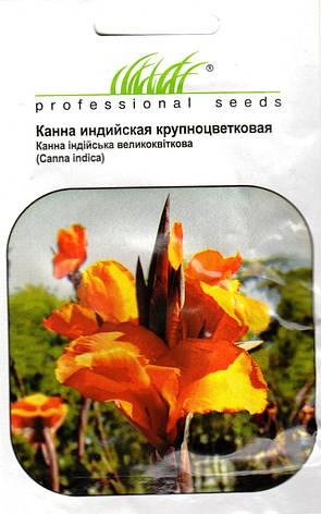 """Канна Индийская """"Хем заден"""" 5 шт., фото 2"""