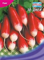 Редис 18 ДНЕЙ 50 г