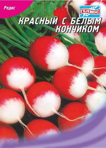 Семена Редиса Красный с белым кончиком 50 г, фото 2
