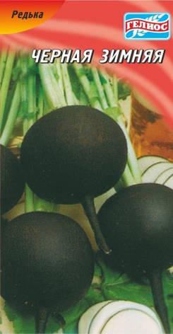 Семена Редьки Черная зимняя 20 г, фото 2