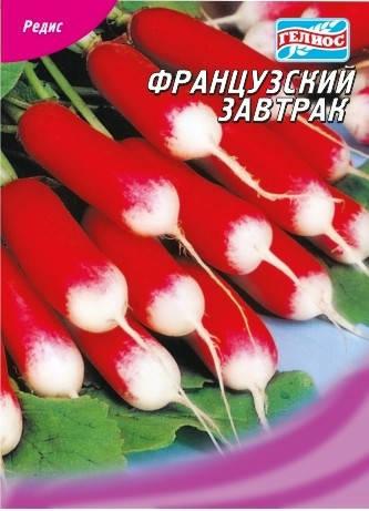 Семена Редиса Французкий завтрак 15 г, фото 2