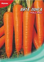 Морква ВІТА ЛОНГА 10 г
