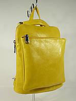Сумка-рюкзак Valensiy 88118 желтый, 26*22*11 см