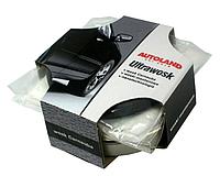 Твердый воск Autoland Ultra wosk 100г