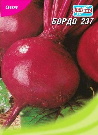 Семена свеклы Бордо 237 50 г, фото 2