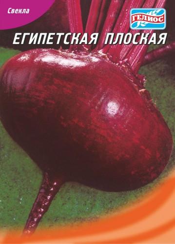 Семена свеклы Египетская плоская 20 г