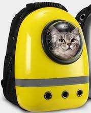 Космический рюкзак переноска для домашних животных