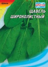 Семена щавля Широколистный 10 г