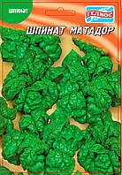 Шпинат МАТАДОР 50 г