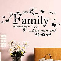 Наклейка виниловая Family на стену