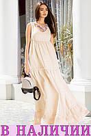 ХИТ СЕЗОНА!!!Женское платье Bellyl!!! 7 ЦВЕТОВ!!!!