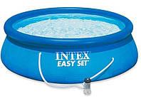 Семейный надувной бассейн Easy Set Intex 28122 (56922) (305*76 см) + фильтр-насос , фото 1