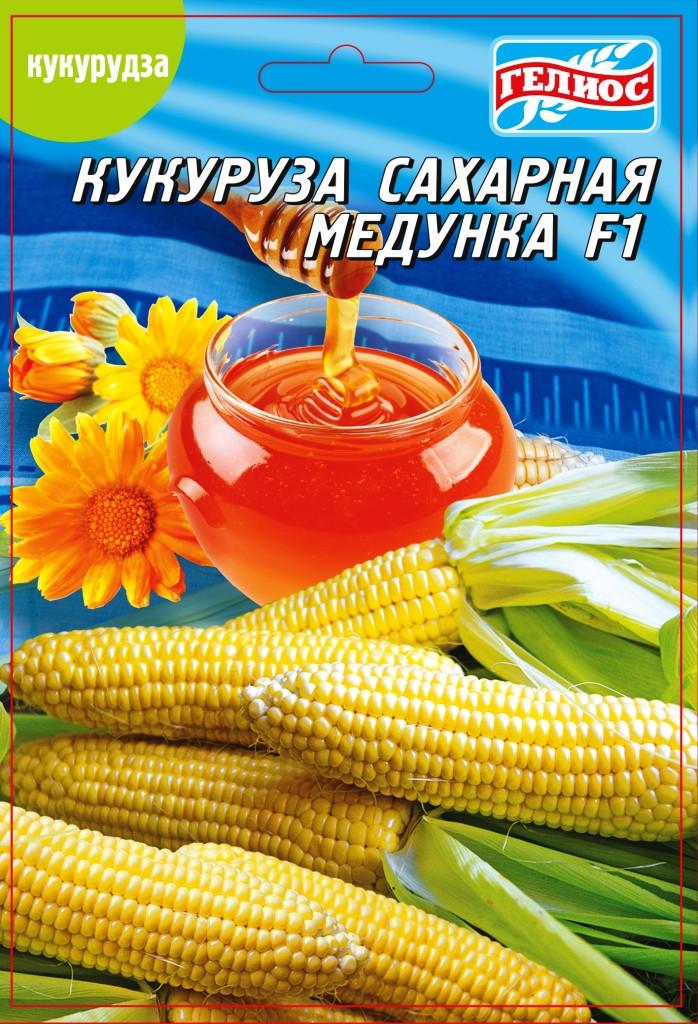 Семена кукурузы сахарной Медунка F1 20 г