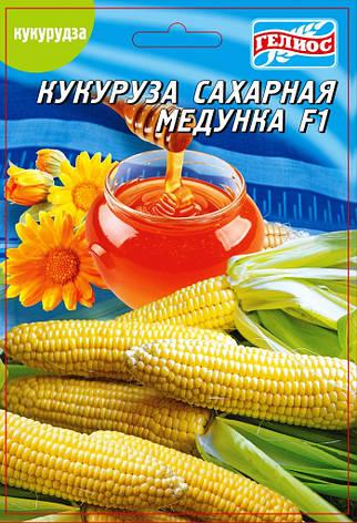 Семена кукурузы сахарной Медунка F1 20 г, фото 2