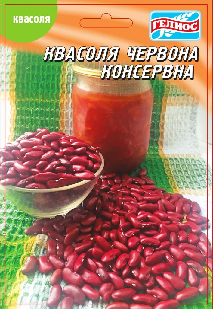 Семена фасоли кустовой зерновой Консервная красная 20 г