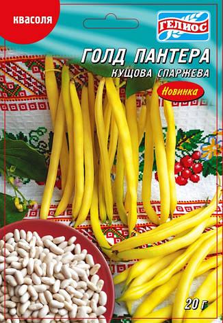Семена фасоли кустовой спаржевой Голд Пантера 20 г, фото 2