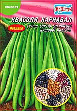 Семена фасоли кустовой спаржевой Карнавал смесь 20 г