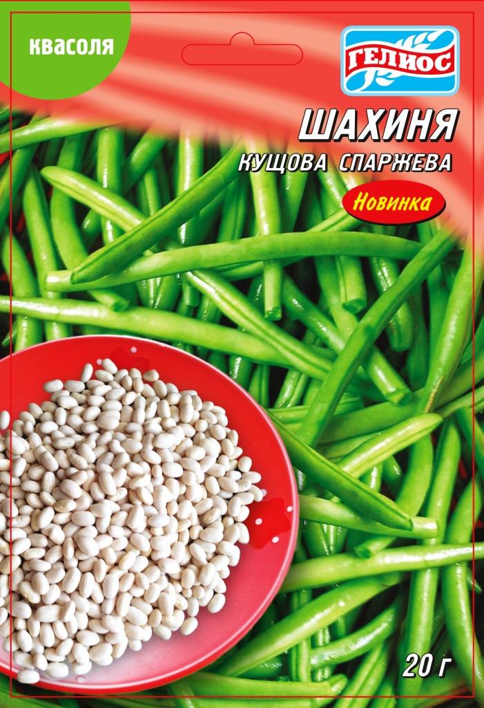 Семена фасоли кустовой спаржевой Шахиня 20 г