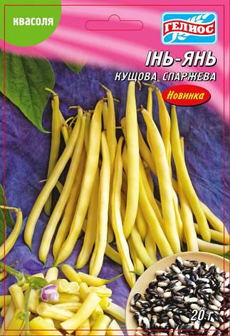 Семена фасоли кустовой спаржевой Инь-Янь 20 г, фото 2