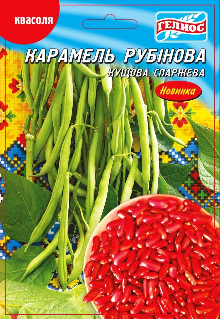 Семена фасоли кустовой спаржевой Карамель рубиновая 20 г