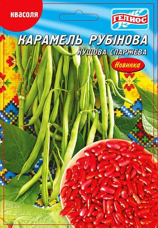 Семена фасоли кустовой спаржевой Карамель рубиновая 20 г, фото 2