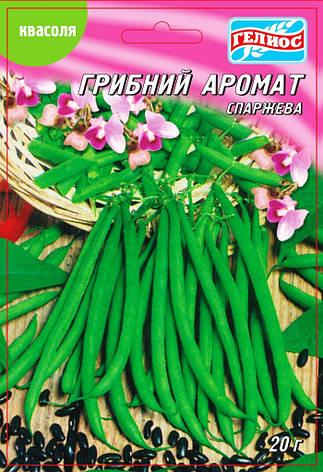 Семена фасоли кустовой спаржевой Грибной аромат 20 г, фото 2