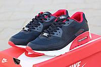 Кроссовки мужские Nike Air Max Hyperfuse 90 синие с красным