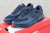 Кроссовки мужские Nike Air Max Hyperfuse 90 темно-синие