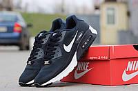 Кроссовки мужские Nike Air Max Hyperfuse 90 темно-синие с белым