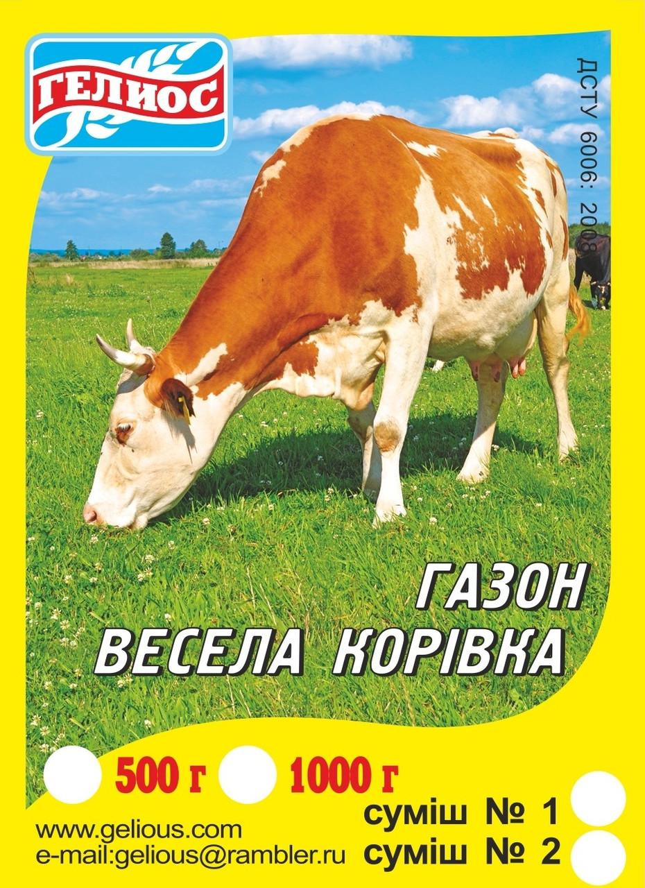 Травосмесь Веселая коровка №2 1 кг