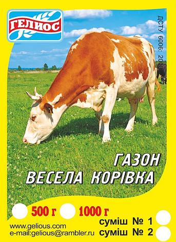 Травосмесь Веселая коровка №1 1 кг, фото 2