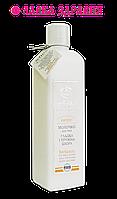Молочко для тела упругая и гладкая кожа серии «Цитрус» White mandarin, 250мл