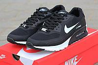 Кроссовки мужские Nike Air Max Hyperfuse 90 черно-белые