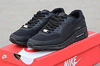 Кроссовки мужские Nike Air Max Hyperfuse 90 черные