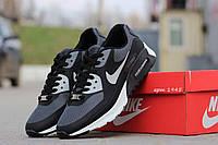 Кроссовки мужские Nike Air Max Hyperfuse 90 черные с серым и белым