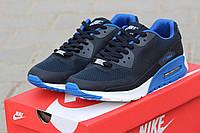 Кроссовки мужские Nike Air Max Hyperfuse 90 темно-синие с голубым