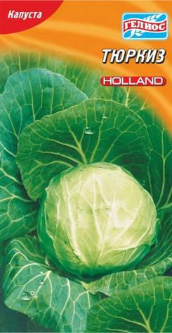 Семена капусты белокачанной Тюркиз 10 г, фото 2