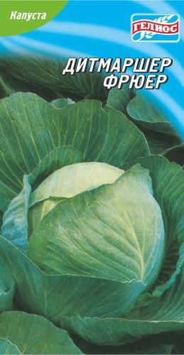 Семена капусты белокачанной Дитмаршер фрюер(Германия) 10 г