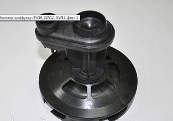 Эжектор-диффузор JCR10, JCR12, JCR15, фото 2