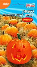Семена тыквы Коннектикут филд 50 г