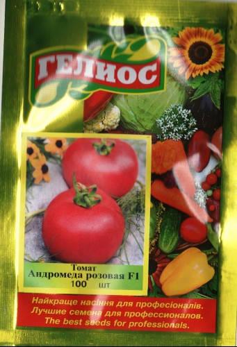 Семена томата Андромеда розовая F1 100 шт.
