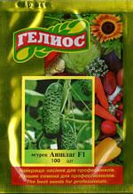 Семена огурцов  партенокарпических Аншлаг F1 100 шт.
