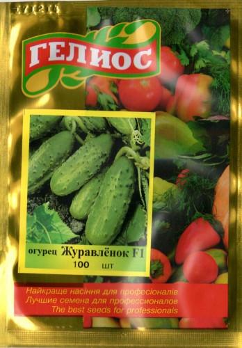 Семена огурцов пчелоопыляемых Журавленок F1 100 шт.